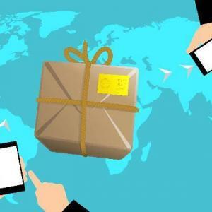 gleeym estore offer fully customized ecommerce website